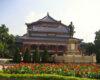 Đài Bắc và những điểm đến thú vị